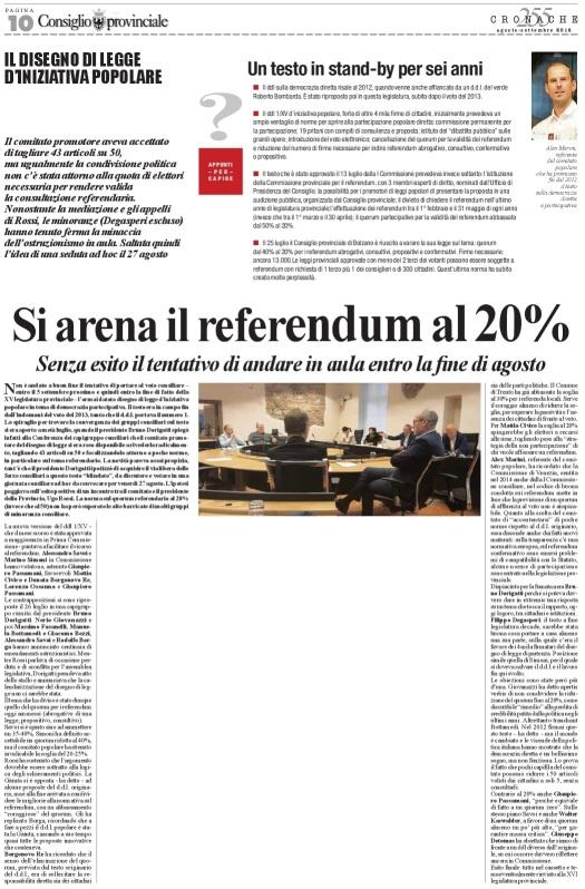 20180801_si arena referendum